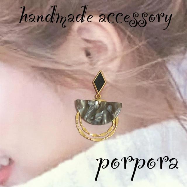 菱形ブラックレザー 半円グレーマーブル&ダブルリング ハンドメイドのアクセサリー(ピアス)の商品写真
