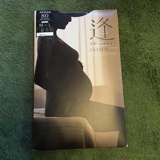 アツギ(Atsugi)の新品 マタニティ  タイツ 80デニール(マタニティタイツ/レギンス)