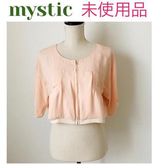mystic - mystic✨ジャケット