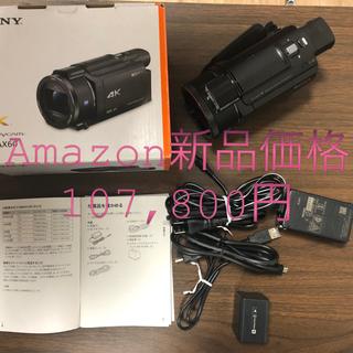 SONY - ソニーデジタル4Kビデオカメラ SONY FDR-AX60