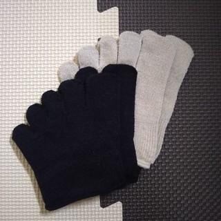 MUJI (無印良品) - 無印良品 シルク混 5本指 つま先カバー