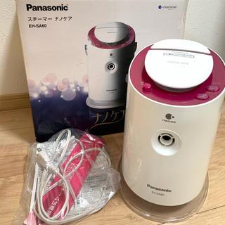 Panasonic - パナソニック スチーマー ナノケア EH-SA60-P