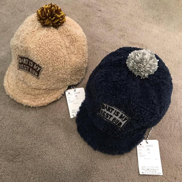 Bit'z(ビッツ)のbits ボンボン付き帽子 2個セット 新品 キッズ/ベビー/マタニティのこども用ファッション小物(帽子)の商品写真