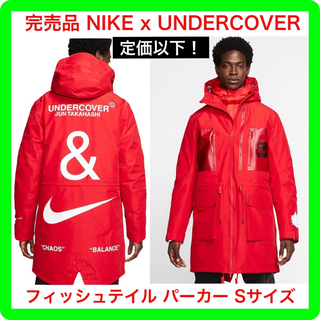 アンダーカバー(UNDERCOVER)のNIKE × UNDERCOVER  フィッシュテール パーカー レッド S(その他)