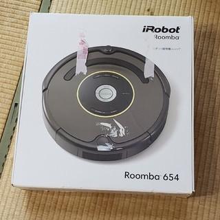 iRobot アイロボット ルンバ 654