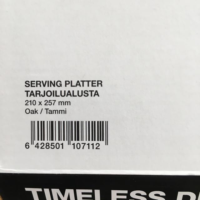 iittala(イッタラ)の生産終了 イッタラ サービング プラター アルヴァアアルト 廃盤 インテリア/住まい/日用品のキッチン/食器(食器)の商品写真