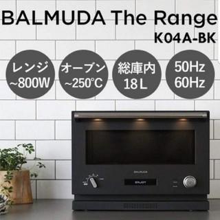 BALMUDA - TOY様 先月 新品未開封 BALMUDA (バルミューダ) レンジ