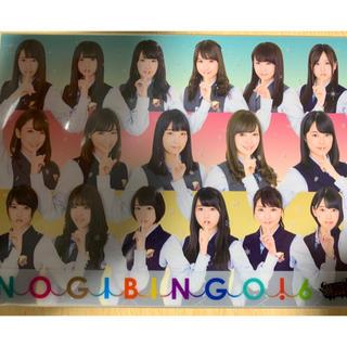 ノギザカフォーティーシックス(乃木坂46)の「乃木坂46/NOGIBINGO!6 Blu-ray BOX〈4枚組〉」(お笑い/バラエティ)