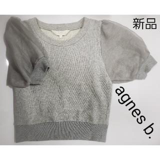 agnes b. - 新品 To b. by agnes b. トップス  グレー Mサイズ