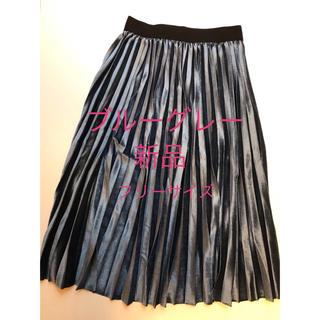ザラ(ZARA)のベロア 光沢 ミディ丈スカート 新品(ロングスカート)