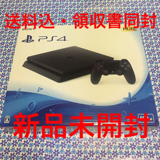 PlayStation4 - プレステ4 PlayStation4 500GB CUHー2200AB01