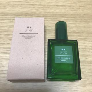 MUJI (無印良品) - 【無印良品】香水  ハーバル