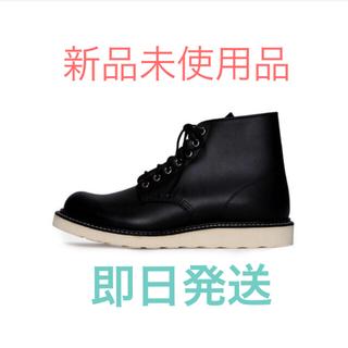 フラグメント(FRAGMENT)のpop by jun redwing round toe 25.5(ブーツ)