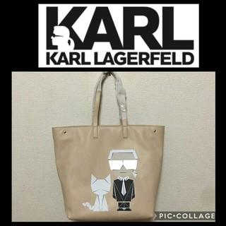 カールラガーフェルド(Karl Lagerfeld)のレア❗新品 カールラガーフェルド☆レザー トートバッグ ショルダーバッグ W(ショルダーバッグ)