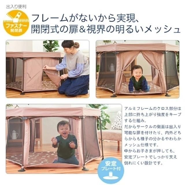 日本育児(ニホンイクジ)のT様専用 キッズ/ベビー/マタニティの寝具/家具(ベビーサークル)の商品写真