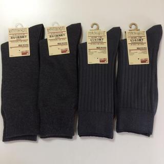 MUJI (無印良品) - 無印良品 紳士 靴下 4足セット 25〜27cm グレー