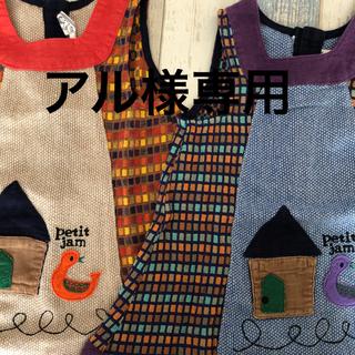 Petit jam - プチジャム ワンピース80