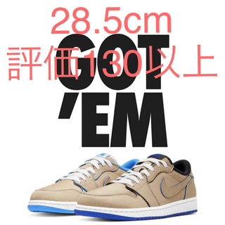 NIKE - NIKE SB AIR JORDAN 1 LOW DESERT