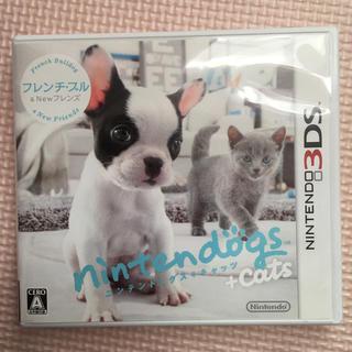 ニンテンドー3DS - nintendogs + cats フレンチ・ブル&Newフレンズ 3DS