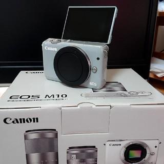 Canon - Canon ミラーレス一眼カメラ EOS M10 ボディ カラー グレー!珍しい