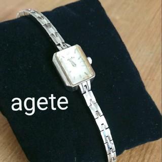 アガット(agete)のagete アガット 腕時計 シルバー(腕時計)