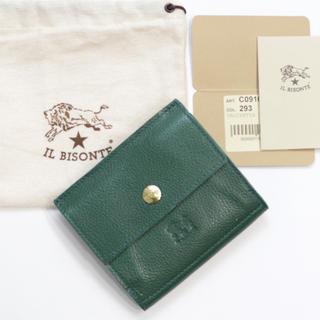 IL BISONTE - 新品 イルビゾンテ 二つ折り 財布 札入れ ミニ財布 Wホック 札入れ グリーン