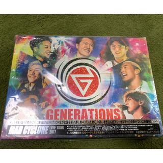 GENERATIONS - GENERATIONS MADCYCLONE DVD初回盤