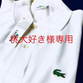 ラコステ(LACOSTE)のLACOSTE ラコステ ポロシャツ メンズ 半袖 白(ポロシャツ)