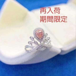 期間限定セール品♡ティアラピンクダイヤモンドリング(リング(指輪))