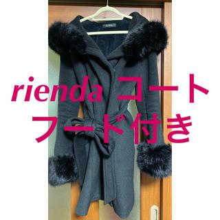 リエンダ(rienda)の<お値下げ><美品>rienda コート Sサイズ(毛皮/ファーコート)