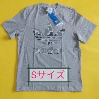 アディダス(adidas)のアディダス adidas Tシャツ ロゴTシャツ Sサイズ、カモ柄/迷彩/半袖T(Tシャツ/カットソー(半袖/袖なし))