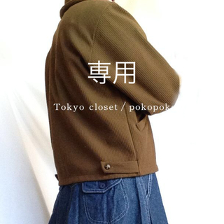 ロキエ(Lochie)の☆タイムセール☆モスグリーン コーデュロイ ジャケット カーキ 渋緑 (その他)