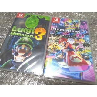 Nintendo Switch - 【新品未開封】 ルイージマンション マリオカート スイッチ セット