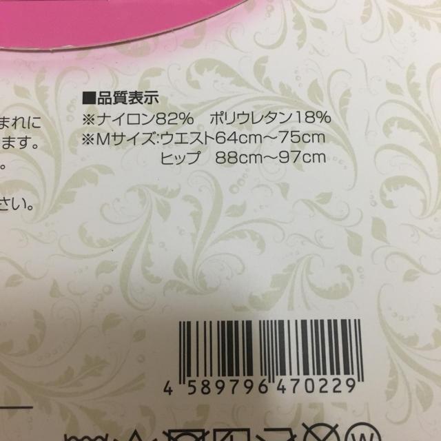 マジカルシェリー M レディースの下着/アンダーウェア(ショーツ)の商品写真