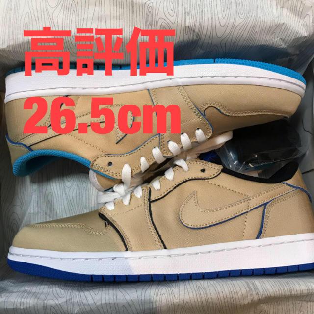NIKE(ナイキ)のNIKE SB AIR JORDAN 1 LOW dunk 26.5cm メンズの靴/シューズ(スニーカー)の商品写真
