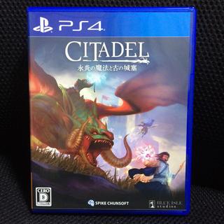 PlayStation4 - CITADEL シタデル:永炎の魔法と古の城塞 PS4