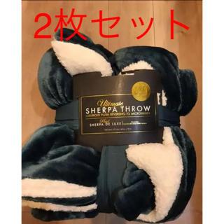 コストコ(コストコ)の2枚セット新品  大判ひざ掛け 毛布 シャーパ シェルパ 緑 COSTCO(毛布)