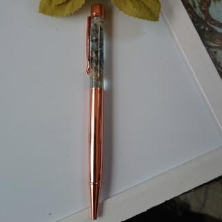 ハーバーリュームボールペン シルバーピンク黒色 0,7㎜(その他)