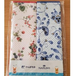 ナルミ(NARUMI)のキッチン吸水マット 2枚セット(収納/キッチン雑貨)