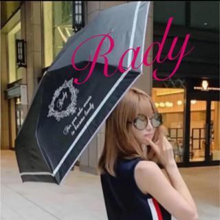 Rady - rady ♡折り畳み傘