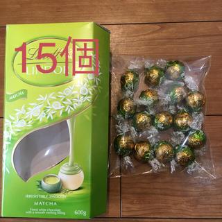 Lindt - リンツチョコ 抹茶 15個