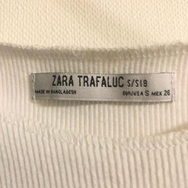 ZARA(ザラ)の●ZARA トップス 未使用 レディースのトップス(カットソー(半袖/袖なし))の商品写真