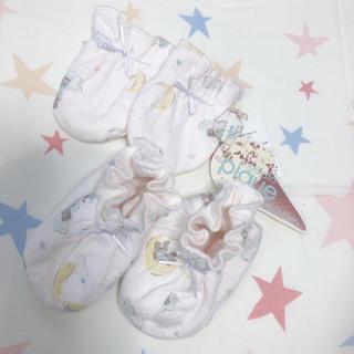 ジェラートピケ(gelato pique)の«タグ付き»gelato pique ミトン(手袋)