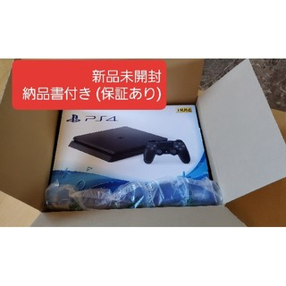PlayStation4 - プレステ4 PlayStation4 CUH-2200AB01 ブラック PS4