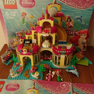LEGO レゴ 41063  ディズニープリンセス アリエルの海の宮殿(積み木/ブロック)