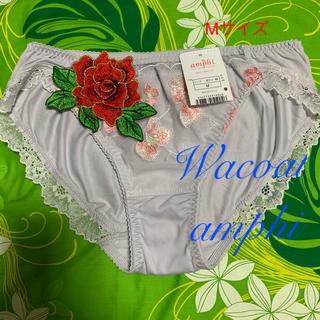 Wacoal - Wacoalショーツ amphi・Mサイズ・グレー系刺繍・赤ゴールドローズ