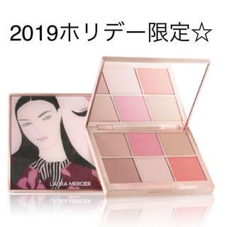 laura mercier - 2019ホリデー限定☆ ローラメルシエ チークキャンバスソフトチークパレット