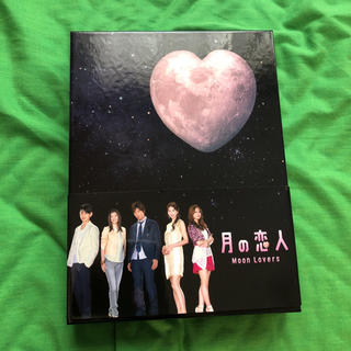 月の恋人~Moon Lovers~ 通常版DVD-BOX DVD