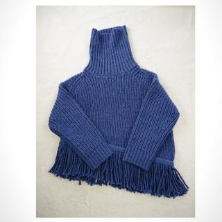 Drawer - Drawer フリンジセーター