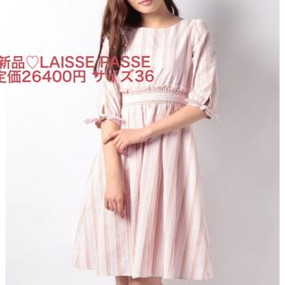 レッセパッセ(LAISSE PASSE)の新品♡LAISSE PASSE 定価26400円 ワンピース サイズ36 大特価(その他)